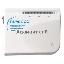 Парус 12-05П Источник вторичного электропитания резервированный (Парус 3)