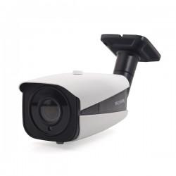 Уличная мини FullHD IP-видеокамера с фиксированным объективом и аудио
