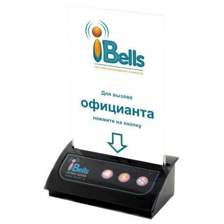 Кнопка вызова с подставкой